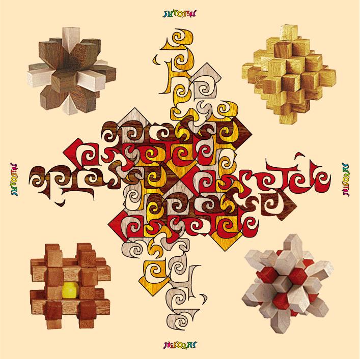 puzzle tessellation